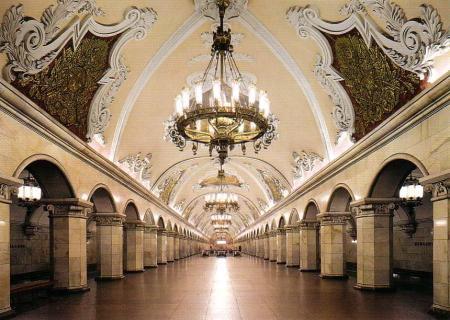metro moscujpg