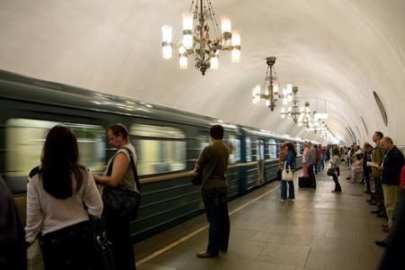 metro-moscu.jpg