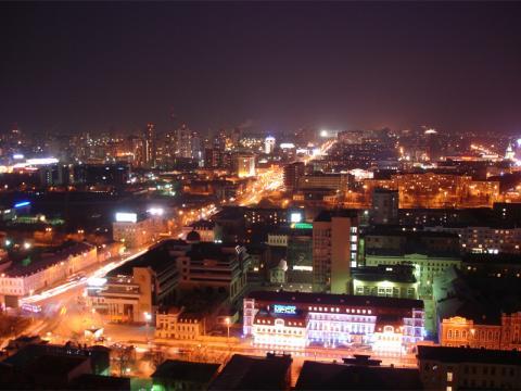 ekaterimburgo.jpg